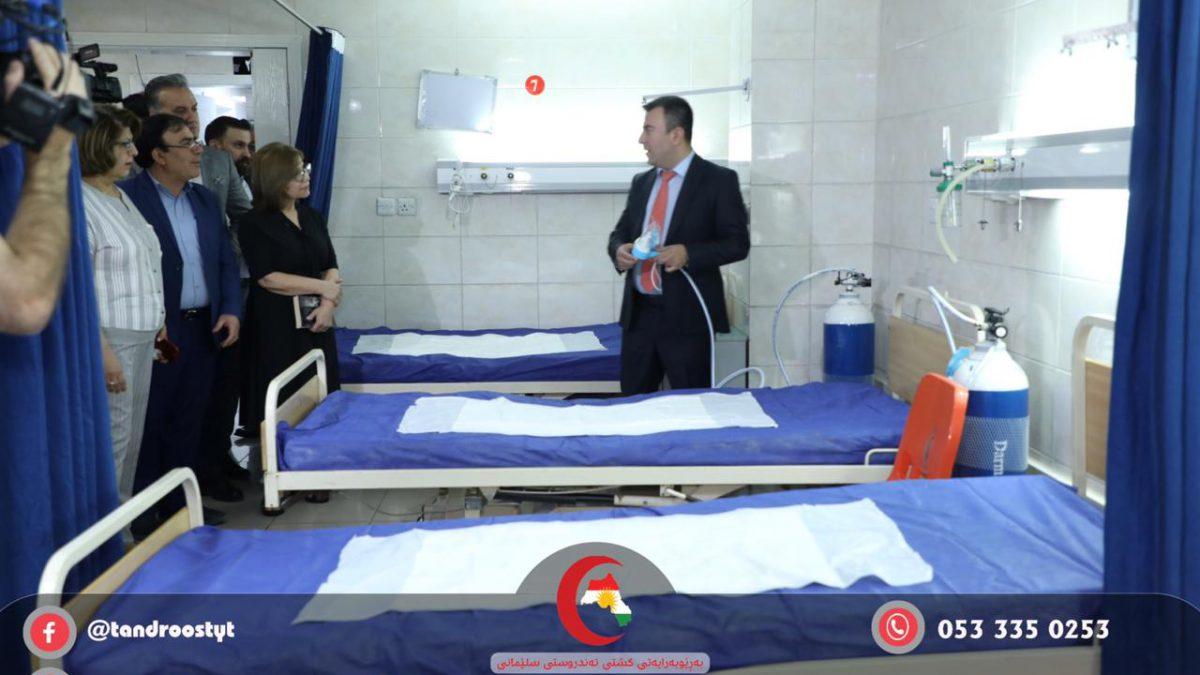 تجهیز بیمارستان های اقلیم کردستان عراق