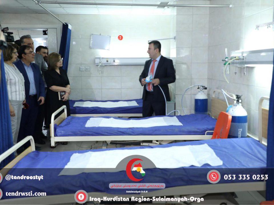 تجهیز بیمارستان های اقلیم کردستان عراق برای انجام زایمان طبیعی بدون درد